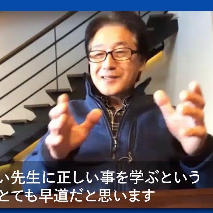 川南和彦さんのレビュー動画